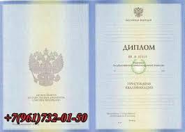 Красный диплом бакалавра требования красный диплом бакалавра требования насколько правильно и в соответствии стандартам оформлена ваша пояснительная записка