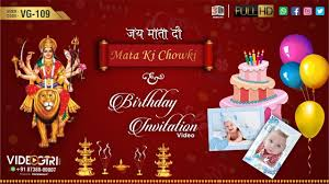 mata ki chowki birthday invitation video vg 109