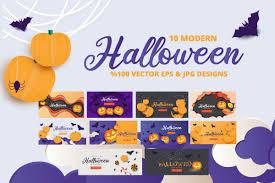 Flyer Header Halloween Sale Header Or Banner Design And Invitation Flyer