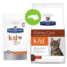 hills kidney care cat food. Fine Care Image Is Loading Hill039sPrescriptionDietFelineKidneyCare Throughout Hills Kidney Care Cat Food P