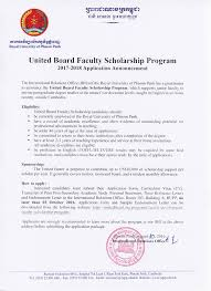 United Board Faculty Scholarship Program - Rupp - Royal University ...