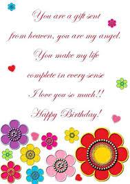 Cool Online Birthday Cards Free Greeting Greetings Beautiful Love