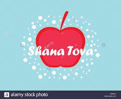 rosh hashanah greeting card rosh hashanah greeting card design jewish new year shana tova red