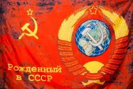 Знамя Великой Победы в логове фашистов и сионистов Контрольный  Украинский Институт национальной памяти УИНП который является центральным органом государственной власти подчиненным правительству Украины