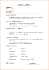 7 Example Of Simple Resume For Job Inta Cf