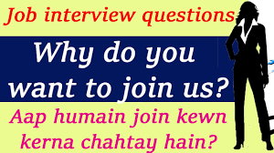 Why Do You Want To Work Here Interview Question Job Interview