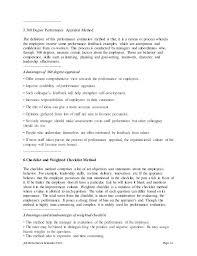 Sample Performance Self Assessment Best Appraisal Letters Samples ...