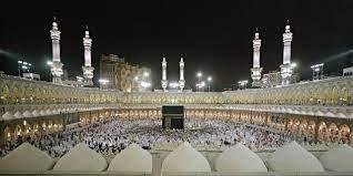 All Islami Wallpapers - Wallpaper Cave
