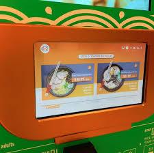Ramen Noodle Vending Machine Enchanting The Next Possible Vending Machine To Hit Canada Ramen Noodle