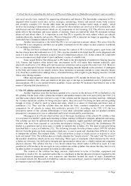 person essay example upsr english