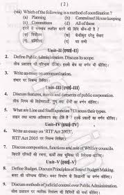 kuk ba st year element of public administration question paper
