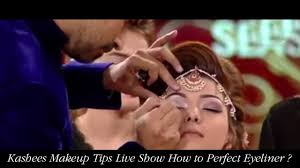 kashees makeup