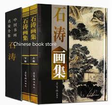 shi tao paintings works book chinese traditional brush ink paintings drawing art books for collection