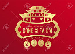 Image result for GONG XI FA CAI HAPPY NEW YEAR