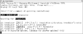 Xjdic Japanese Dictionary Installed