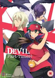 anime devil works at mcdonalds review of the devil is a part timer the otaku judge