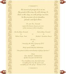49 best wedding invitations images on pinterest funny weddings Christian Wedding Card Content 49 best wedding invitations images on pinterest funny weddings, invitation ideas and wedding ceremony christian wedding card content in english
