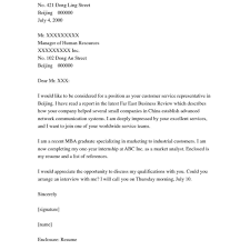 Cover Letter Writing Service – Cv Resume Ideas within Cover Letter ...