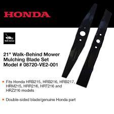 Honda 21 In Mulching Blades