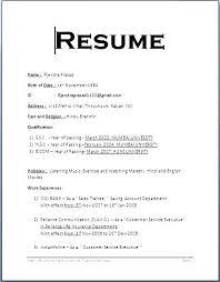 Job Resume Templates Word Basic Job Resume Templates Reluctantfloridian Com