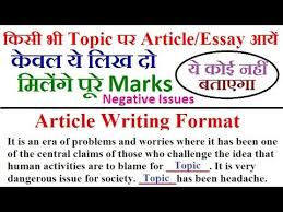 Article Writing Format Negative Issues Use This Format In Every