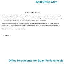 Bank Internship Letter Format And Sample