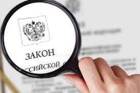 Федеральный закон № ФЗ Президент РФ 3 июля 2016 года подписал поправки в закон 54 ФЗ О применении контрольно кассовой техники Теперь бизнес обязан перейти на онлайн кассы