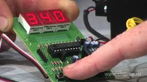 digital temperature controller youtube Digital Temperature Controller Circuit Diagram Digital Temperature Controller Circuit Diagram #53 digital temperature controller using thermocouple circuit diagram