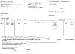 Отчет по практике менеджера в транспортной компании ru Отчет по практике менеджера в транспортной компании в Москве