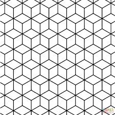Geometric Pattern Png 1 Png Image