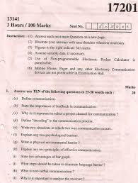 maharashtra state board of technical education winter msbte  2013 maharashtra state board of technical education diploma civil engineering winter 2013 msbte mumbai question paper for all trades of engineering for