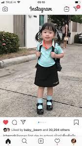 Annamolly On Twitter วากกกกกกกก เปาเปาไปโรงเรยนแลว นา