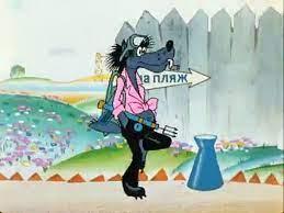 Hãy Đợi Đấy 001. Trong thành phố và trên bãi tắm (1969) - Dailymotion Video