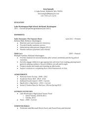 High School Resume For College Sample