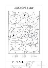 A E Worksheets Free Worksheets Library   Download and Print ...