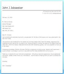 Executive Chef Interview Questions Executive Chef Cover Letter Examples Sous Cook Head Sample