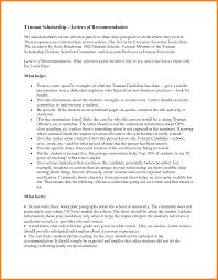 academic reference letter 7 sample academic reference letter for scholarship appeal letter