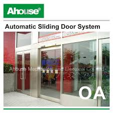 ahouse sliding glass door motor 1