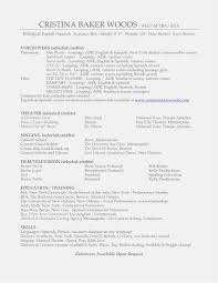 Sample Musician Resume Resume With The Accent Sample Musician Resume Best Blank New