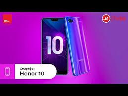 Honor 10: народный флагман с продвинутой камерой – обзор от ...