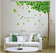 Small Picture offers2go Natural Tree PVC Removable Wall Sticker HomeDecor