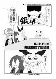 艦これアニメ劇場版1期出番終了組会議① Tigla さんのイラスト