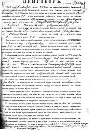 Документ Википедия Текстовый документ Договор аренды