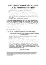 Personal Statement Template Ucas Personal Statement Sixth Form Template Ucas Personal Statement