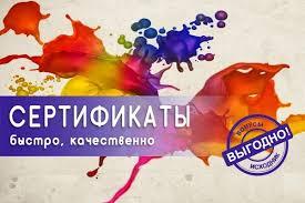 Дизайн диплома сертификата грамоты за руб Дизайн диплома сертификата грамоты 1 ru