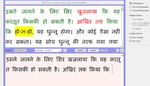 24 Unusual Hindi Typing Keyboard Chart Download