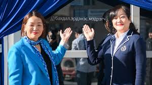 Improving Banking Services In Mongolia With Trade And