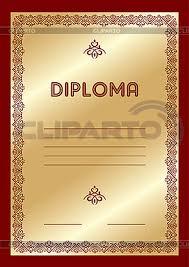 Шаблон Фото большого размера и векторный клипарт cliparto векторный шаблон для диплома © print2d