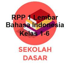 Pada download rpp 1 lembar kelas 12 sma kurikulum 2013 revisi 2020 semester 2 ini yag admin bagikan ada rpp bahasa indonesia, rpp ekonomi sma, rpp kimia sma untuk rpp seperti rpp bahasa inggris, sbk, mapel prakarya ikuti kami di youtube. 25 Download Buku Paket Bahasa Indonesia 2020 2021 Pics
