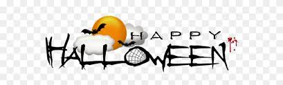 Happy Halloween Clipart Transparent - Happy Halloween Clipart Black And  White – Stunning free transparent png clipart images free download